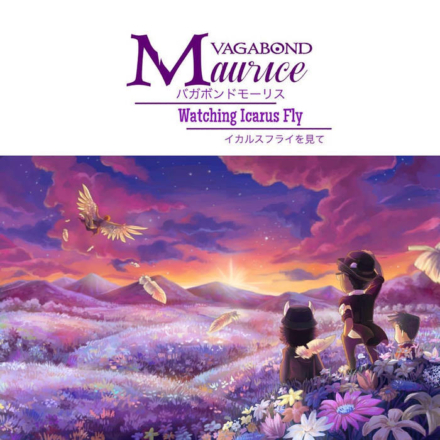 "Song of the Day: ""Flowers for Icarus"" by Vagabond Maurice"